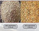 Bed Material Refractory